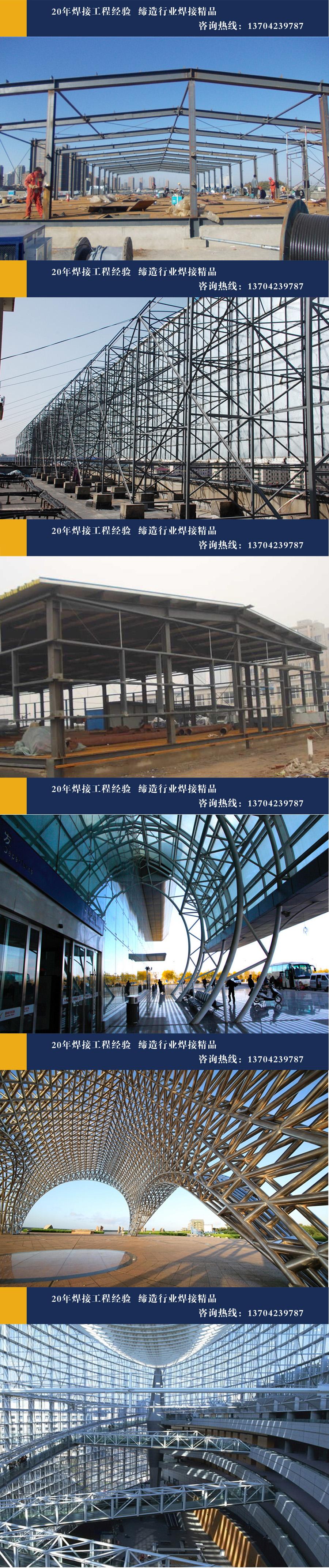 盘锦钢构工程