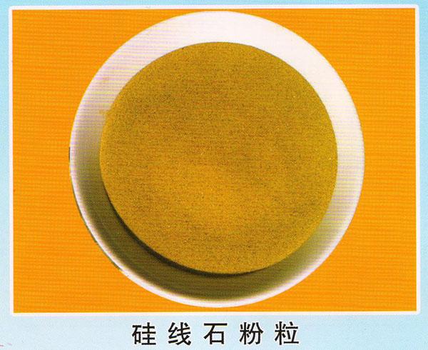 硅線石粉粒.jpg
