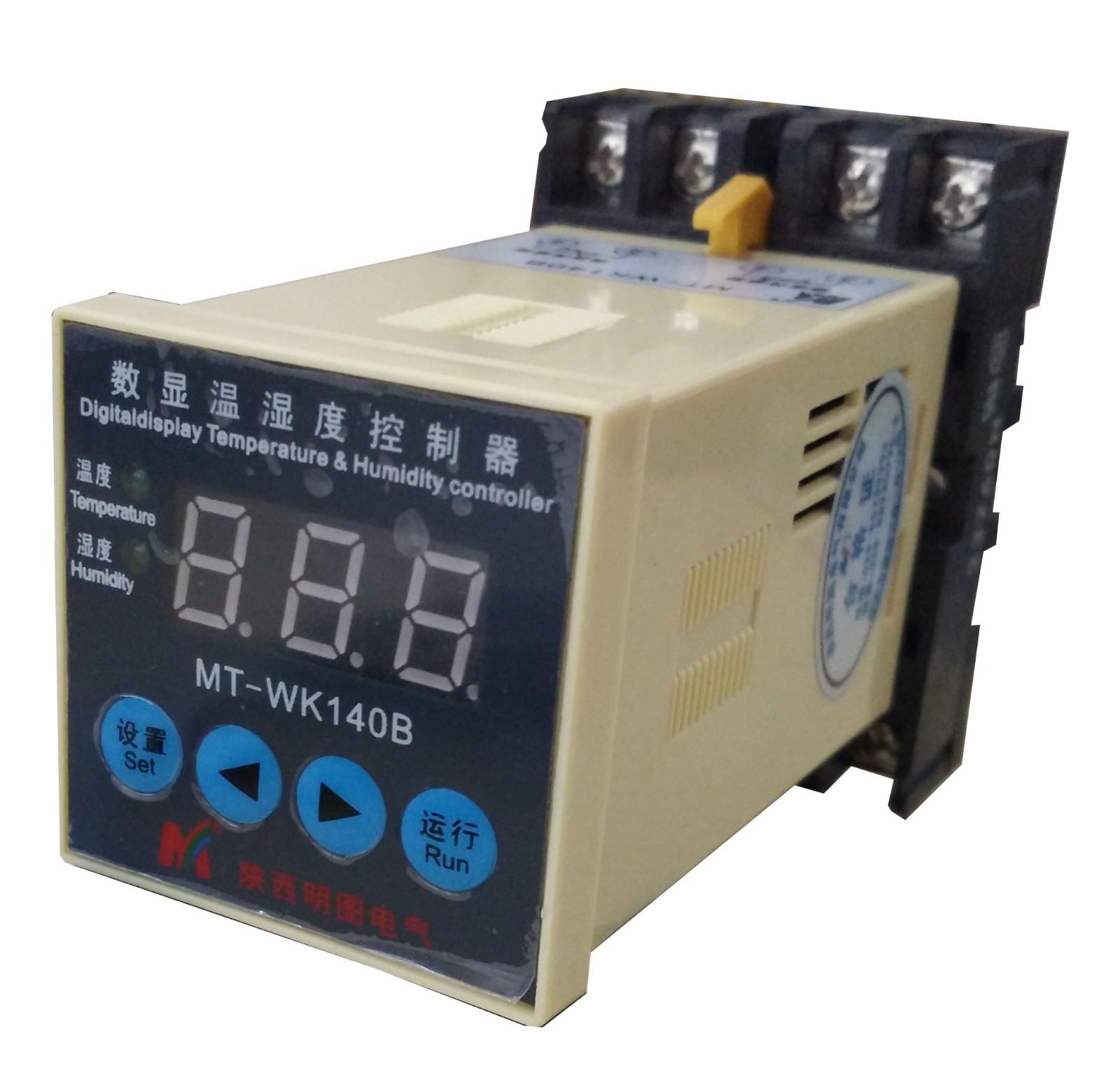 数显温控器MT-WK140B.jpg