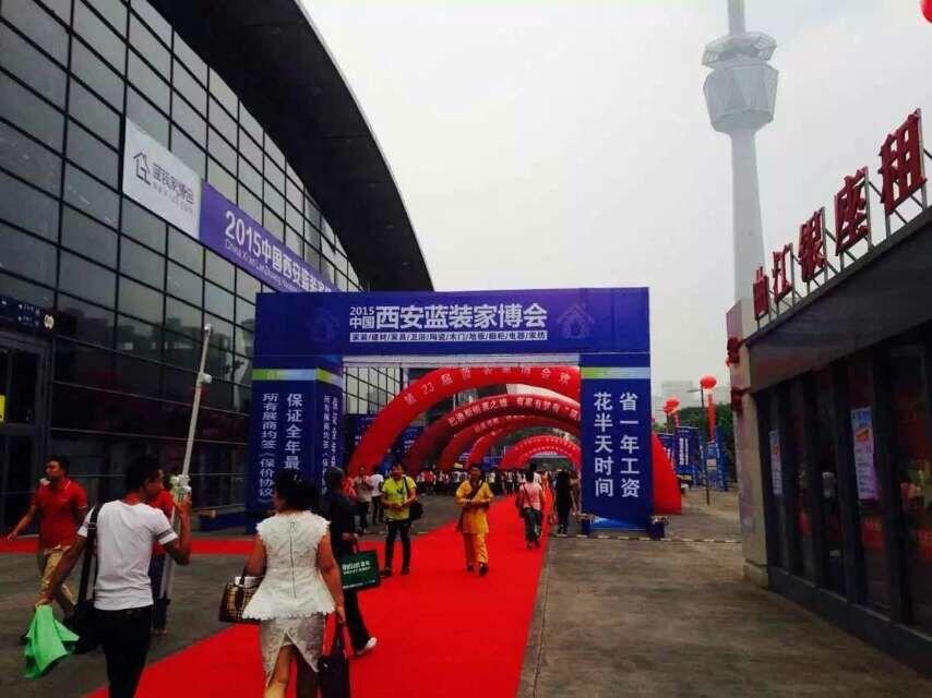 【頂吉】無孔智能鎖亮相于— 2015中國·西安第23屆藍裝家博會|企業動態-西安朗通科技發展有限公司