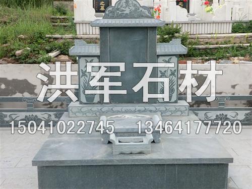 墓碑1.jpg
