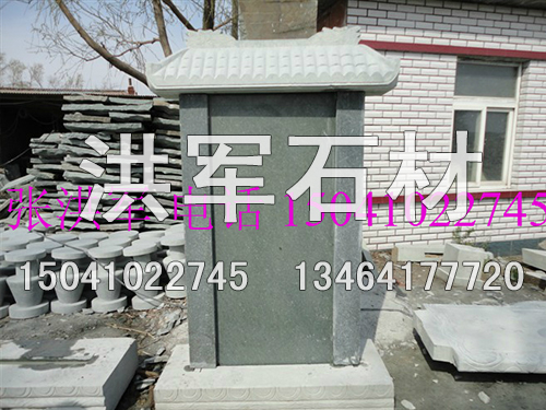 石碑2.jpg
