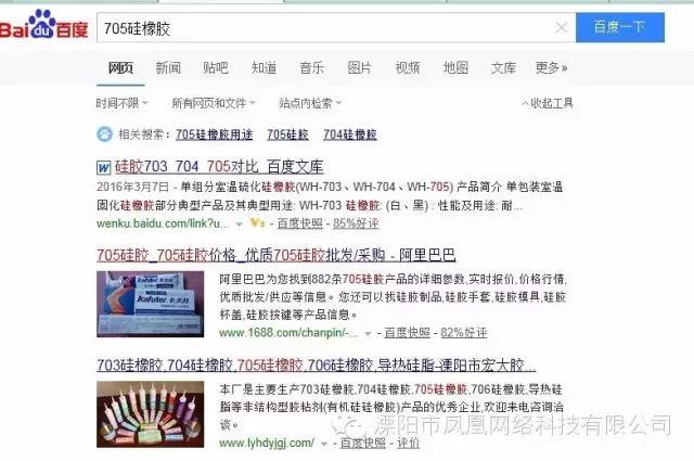hongda8_看图王.web.jpg