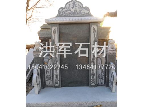 石碑10_副本_副本.jpg