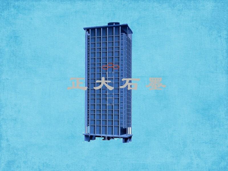 3JK型矩形块孔式石墨换热器.jpg
