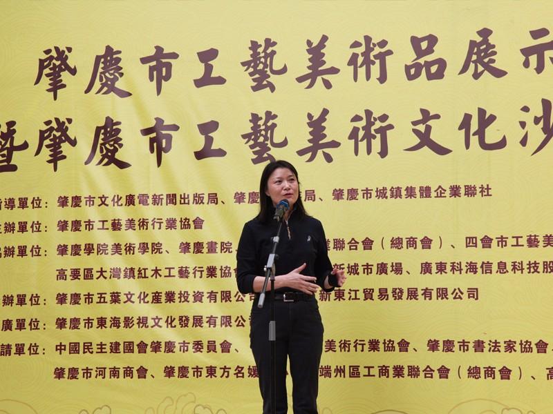 肇庆市旅游局张丽文局长在开幕式上讲话01.jpg