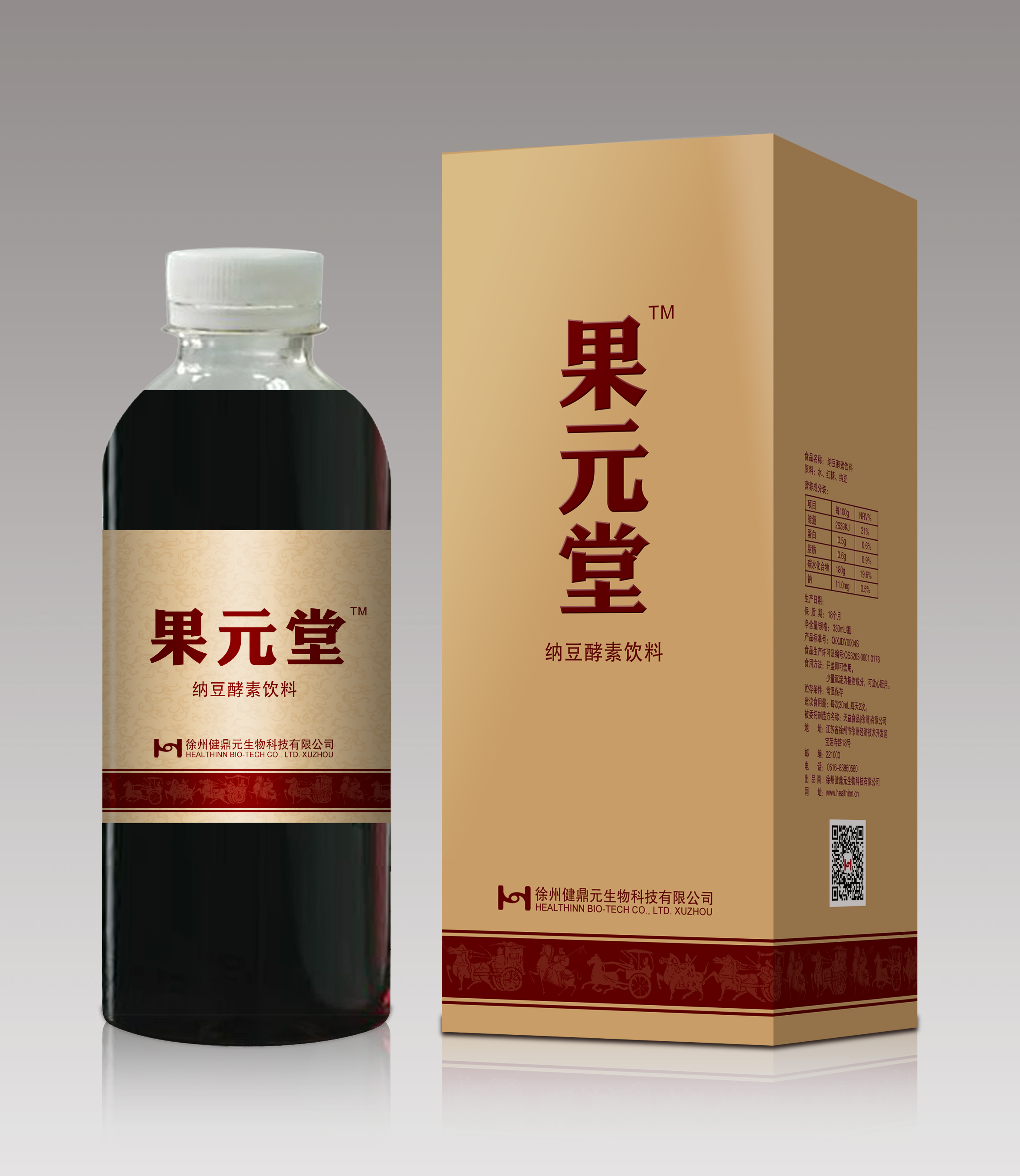 納豆酵素飲料立體.jpg
