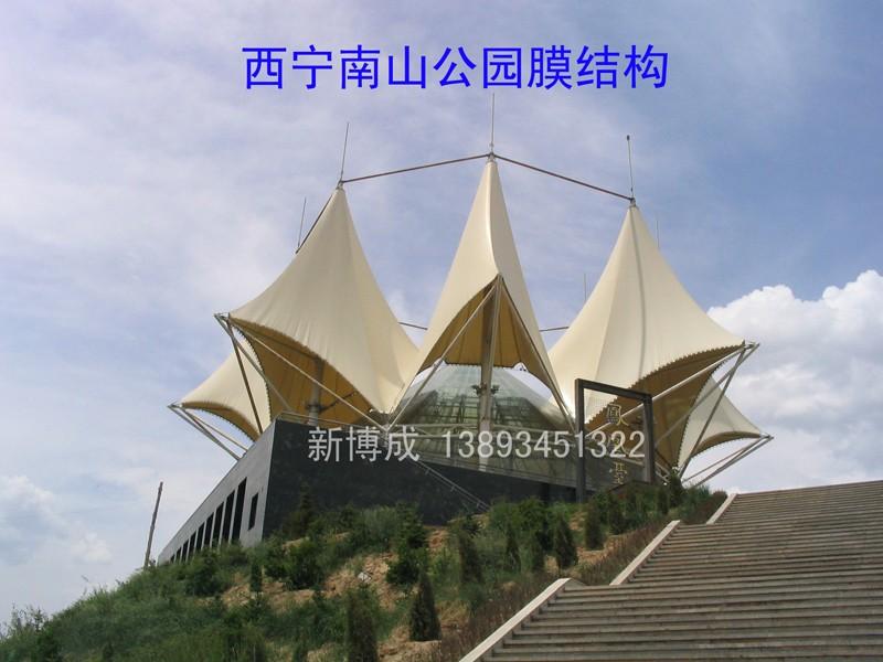 西宁南山公园 拷贝.jpg