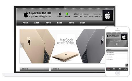 苹果官网.png