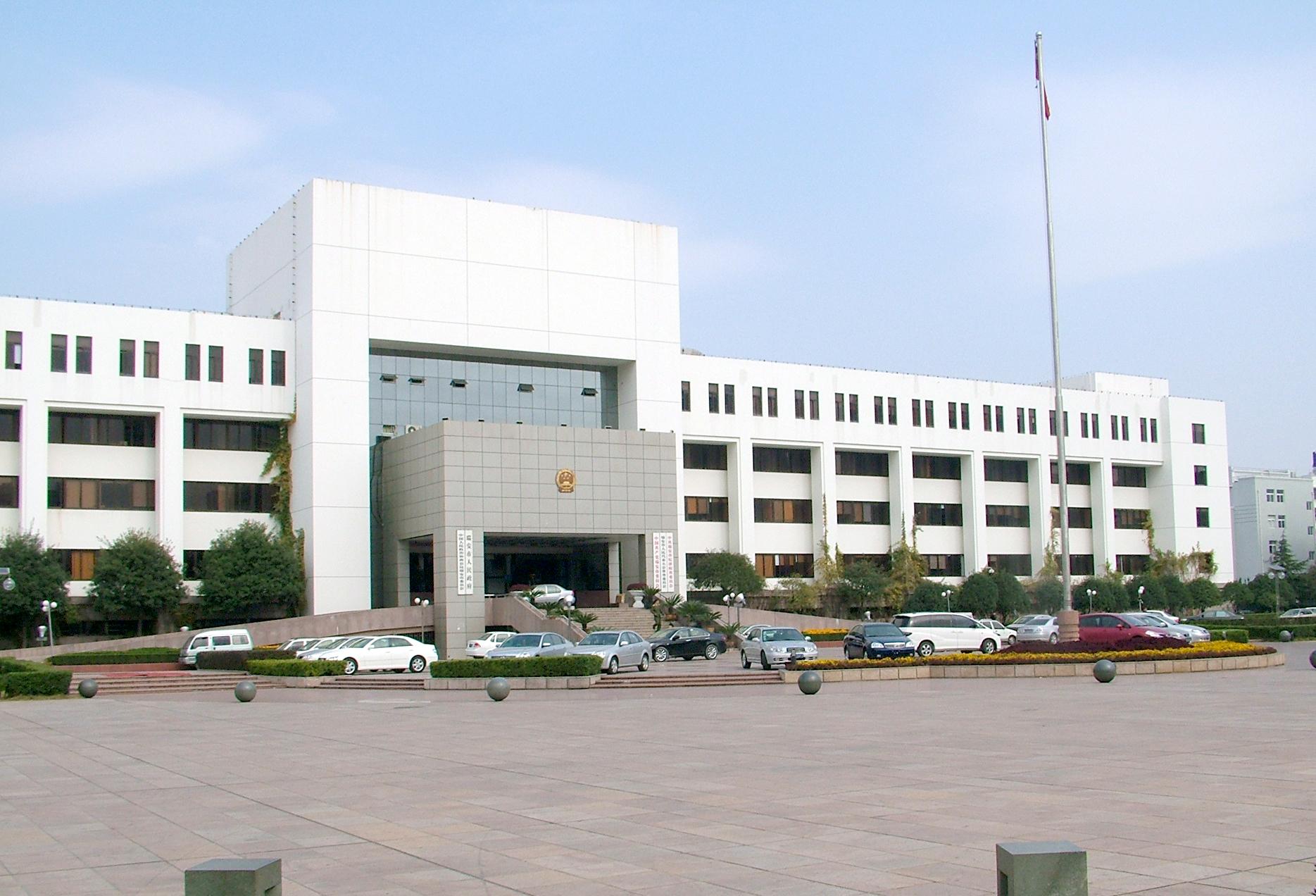 瑞安市人民廣場(2000年度溫州優質市政工程).jpg