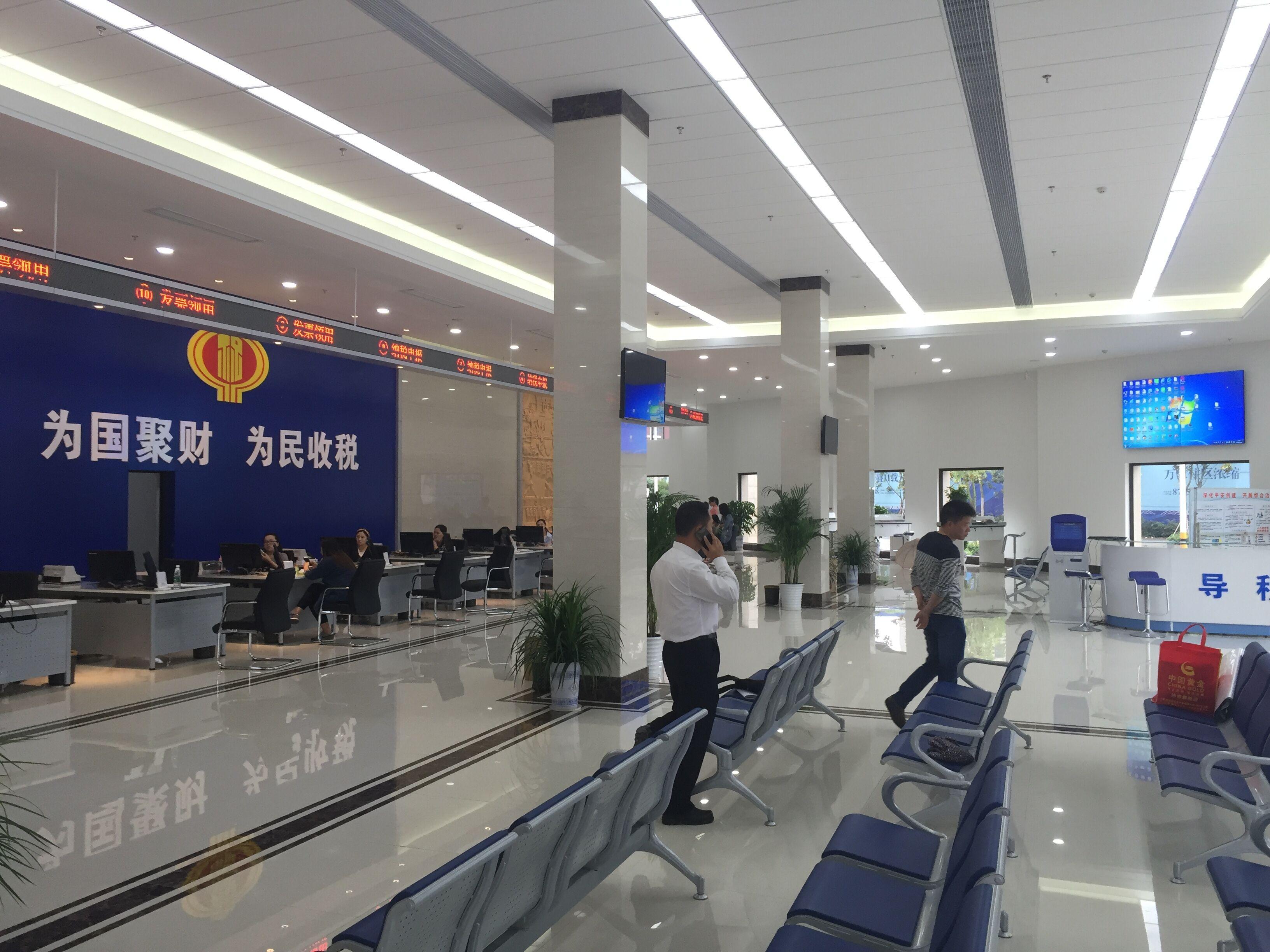 荆州某办税服务厅2016.5.27.jpg