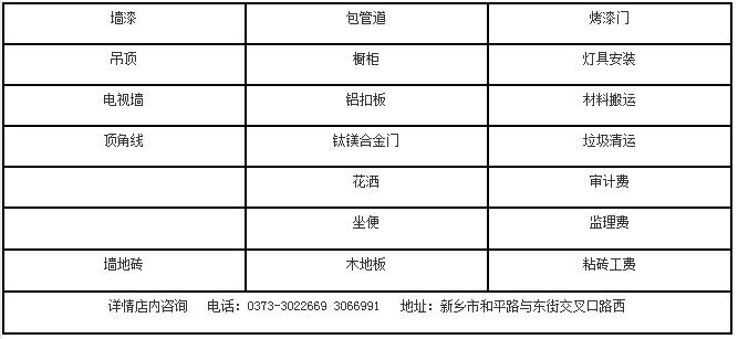 QQ截圖20160530181540.png
