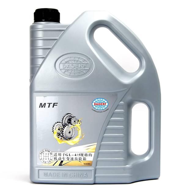 高性能齿轮油D2-85W-901-4.jpg