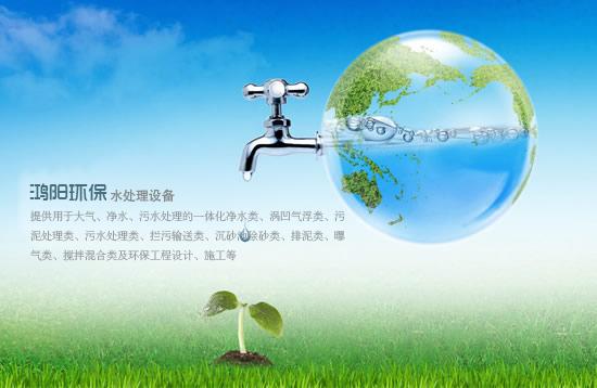 鸿阳-企业-1.jpg
