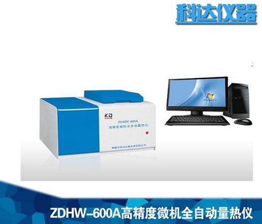 600A高精度微機全自動量熱儀.JPG