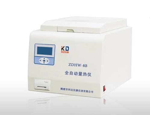 ZDHW-8B全自動量熱儀.JPG