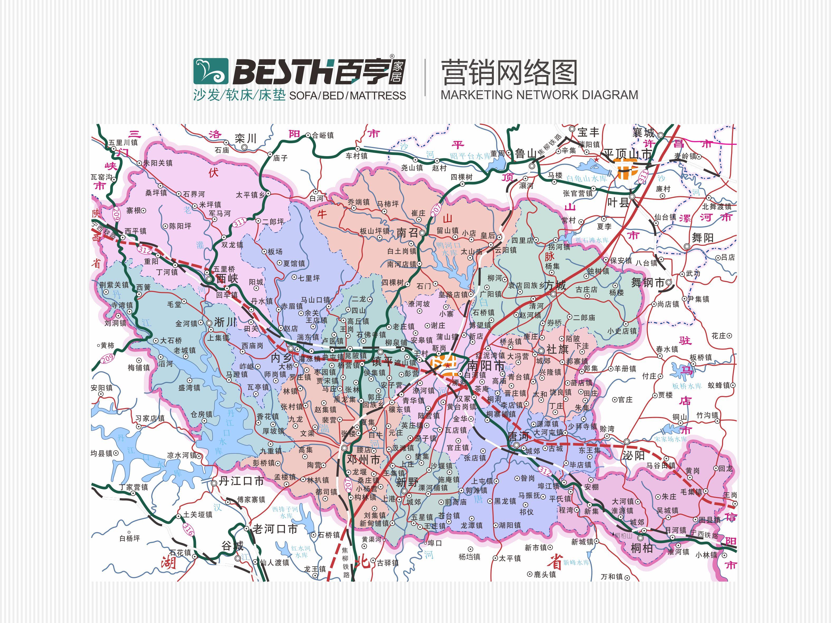 南阳地图.jpg