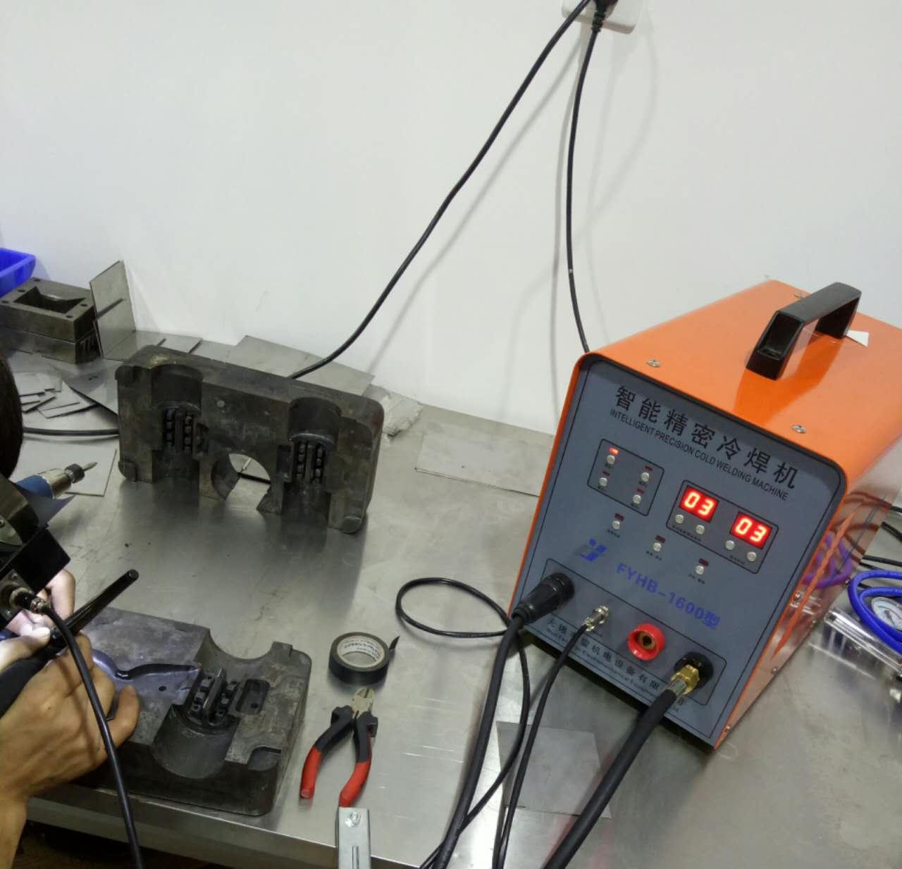 用户心中的丰鋆冷焊机