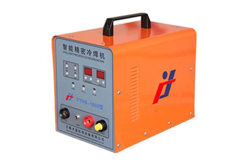 仿激光冷焊机FYHB-1600
