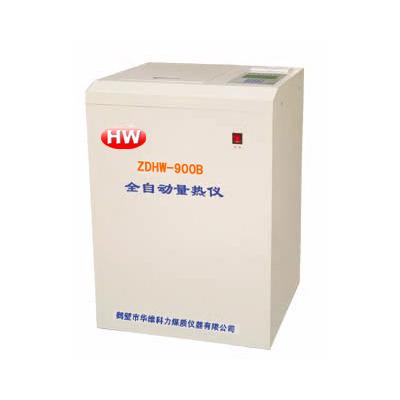 ZDHW-900B全自动量热仪.jpg