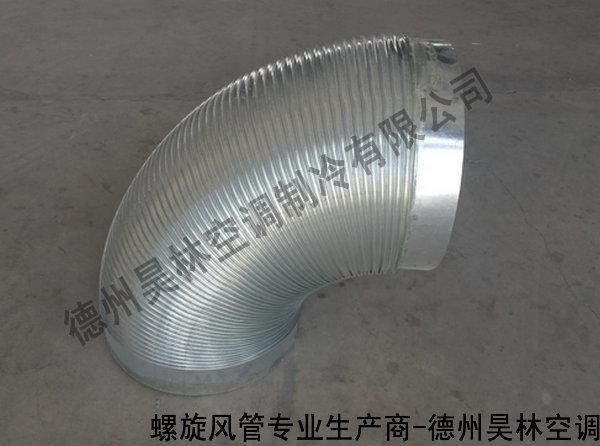 螺旋风管-螺旋风管生产厂家 风管系列-德州昊林空调制冷有限公司