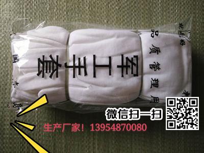 QQ图片20160411115211副本 - 副本.jpg