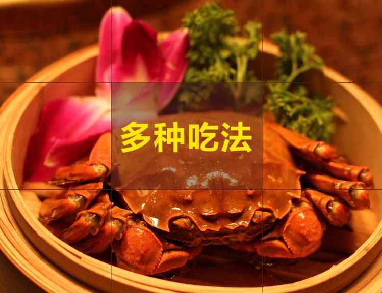 河蟹怎么煮