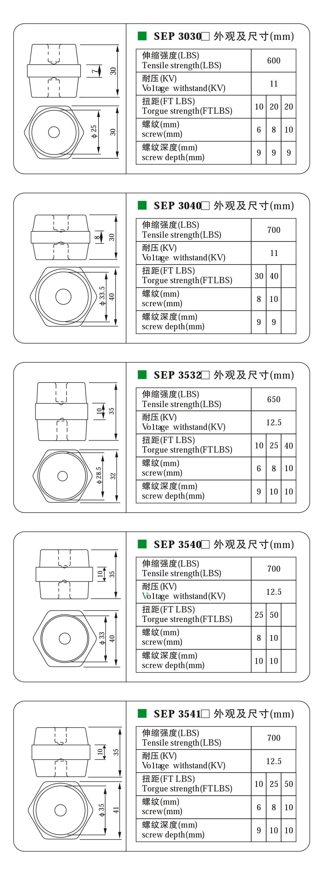 SEP1615-2.jpg
