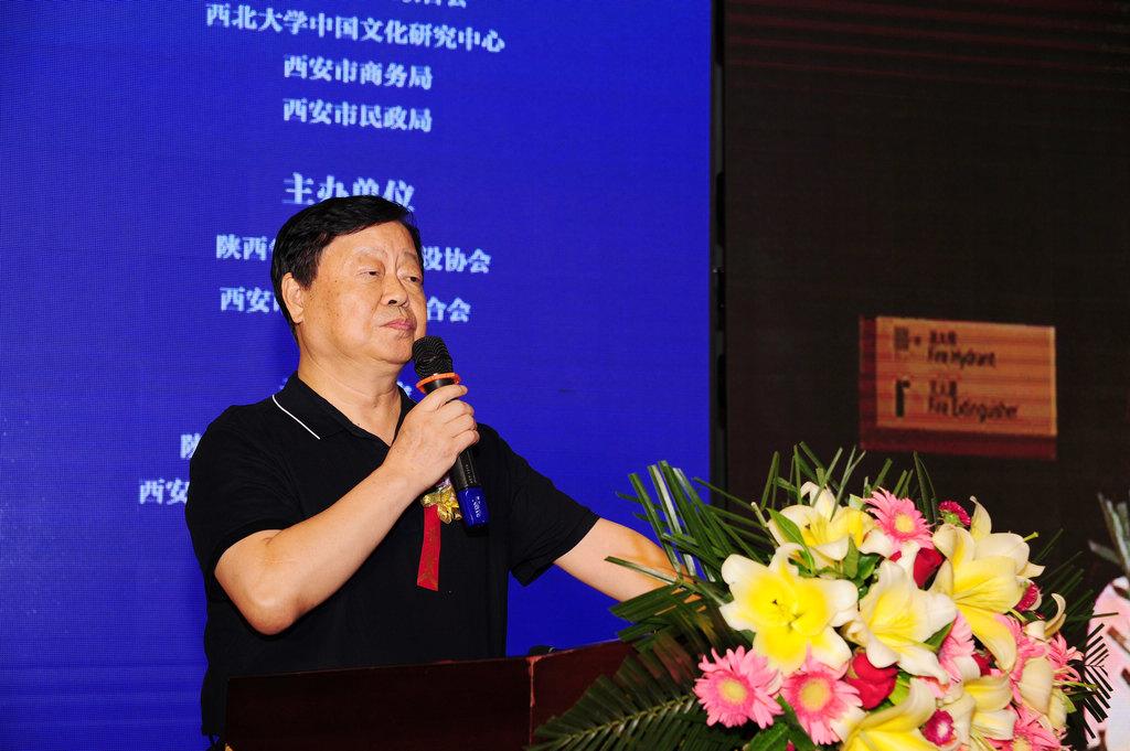 6.王西京主席讲话z.jpg