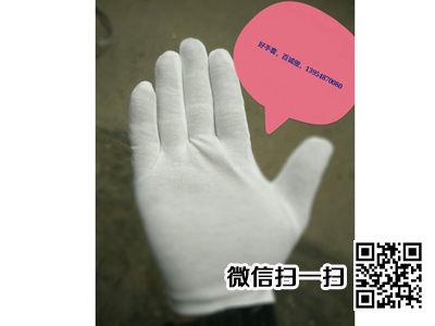 QQ图片20160411115200副本 - 副本.jpg