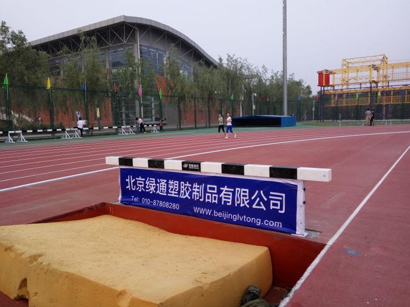 北京电子科技职业学院跑道|跑道-北京绿通塑胶制品有限公司