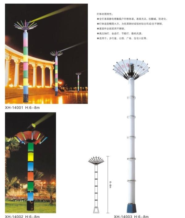 西安景觀燈.jpg
