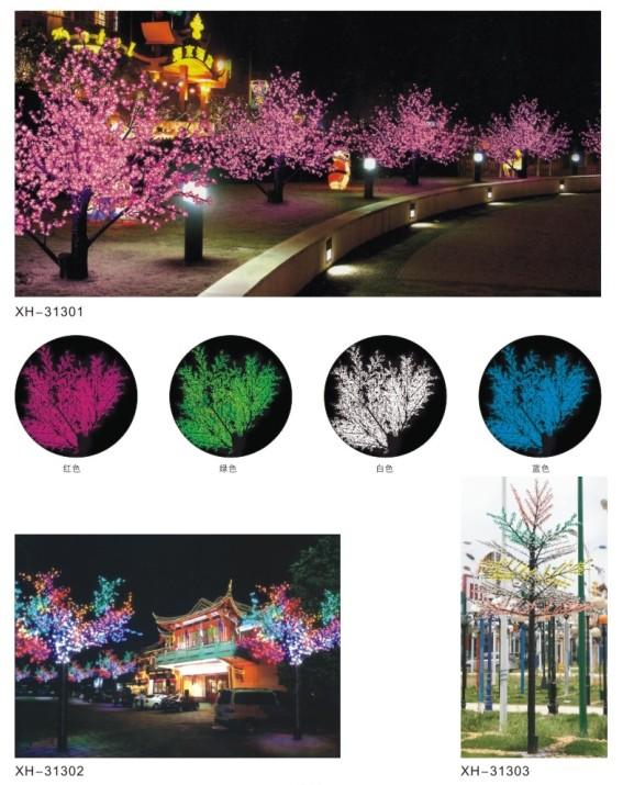 西安櫻花燈.jpg
