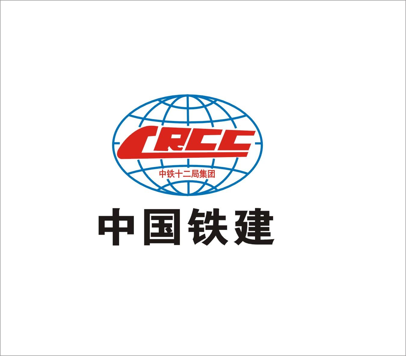 中国铁建.jpg