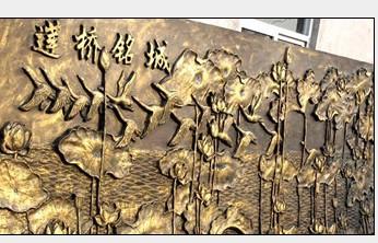 西安浮雕.jpg