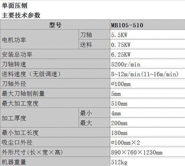 MB105-510.jpg