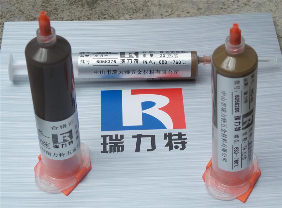 膏状银焊料1.jpg