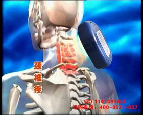 颈椎疼四代.jpg