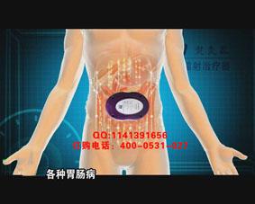 各类胃肠病 5代.jpg