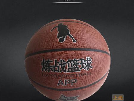 炼战篮球.jpg