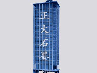 3JK型矩形块孔式石墨换热器副本.jpg