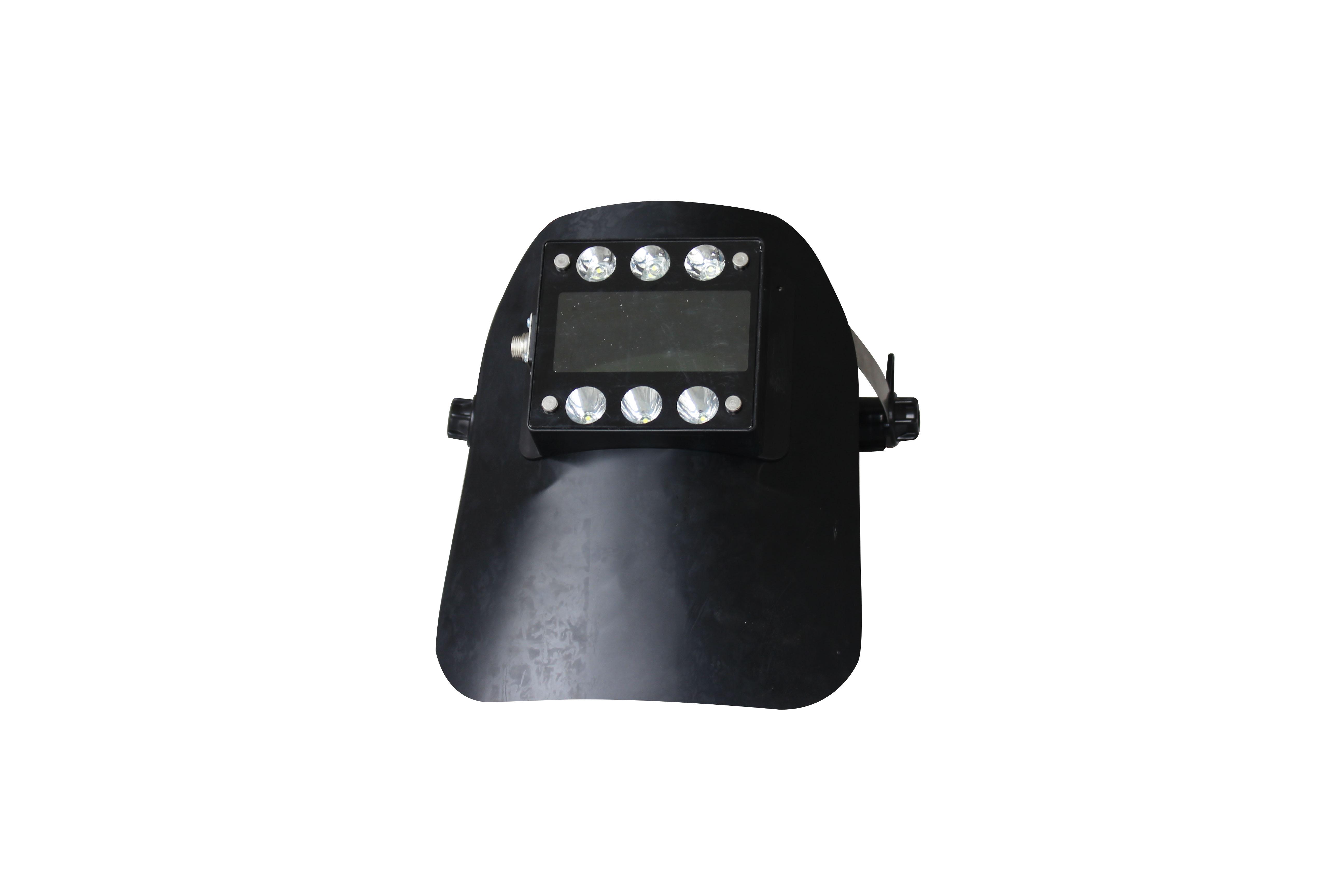 FYHB-1600 变光帽