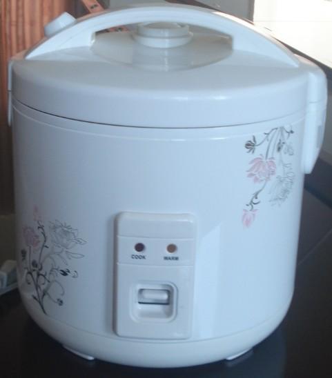 deluxe rice cooker.jpg