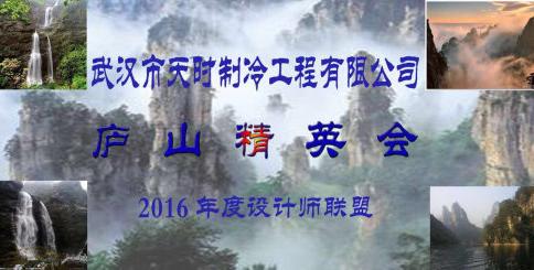 QQ圖片20160727145445.png