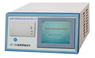胶质测定仪