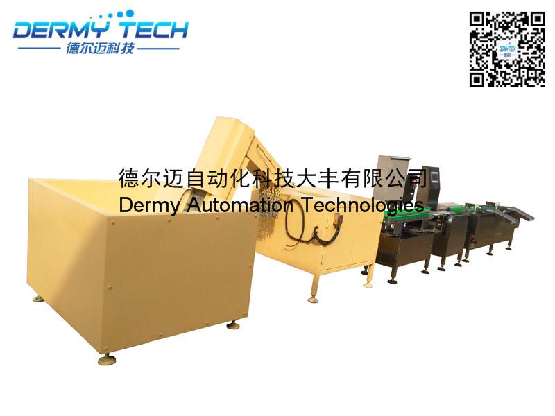 DEM005自動上料+排序+加速+稱重+分級.jpg