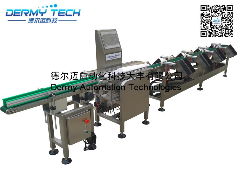 DEM005全自動九級重量分選生產線.jpg