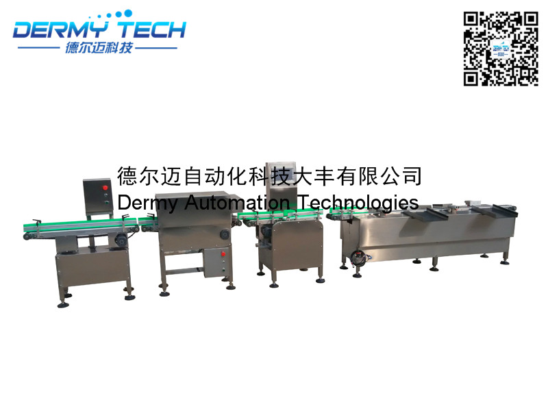DEM030全自動重量分級生產線.jpg