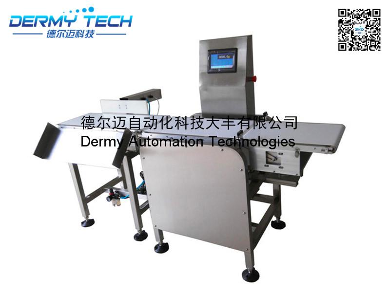 DEM012輸送式檢重機.jpg