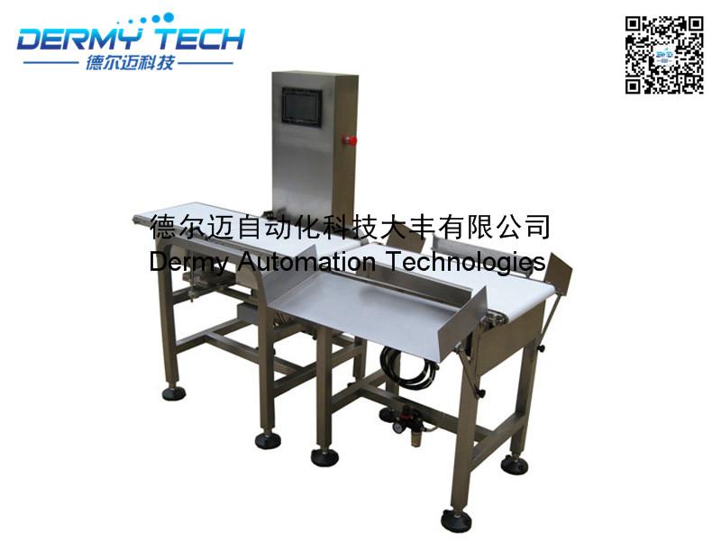 DEM012重量檢測機.jpg